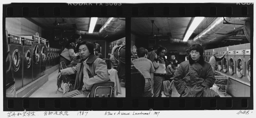 Ai Weiwei: 'Ai Dan, Ai Weiwei. Laundromat', New York, 1987